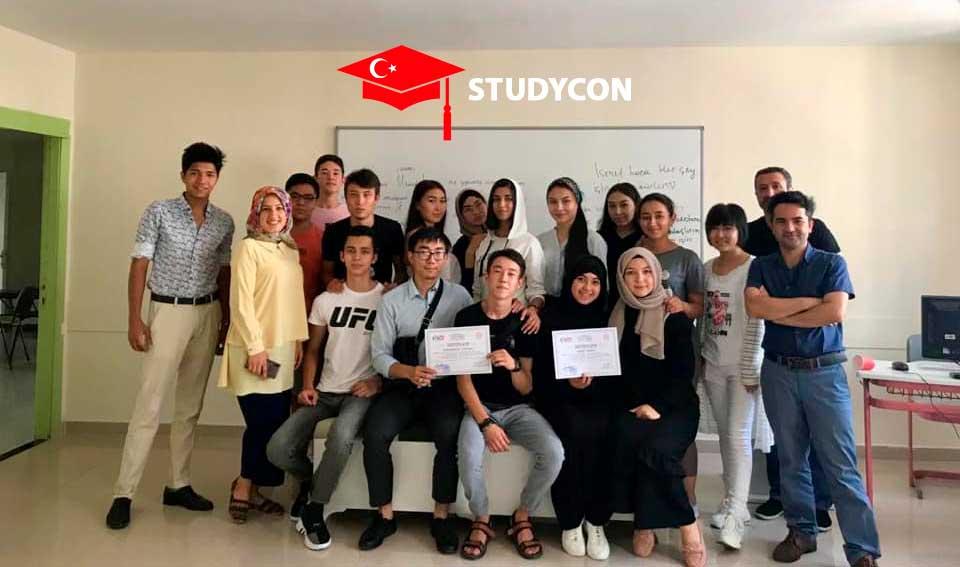 Обучение в Стамбуле