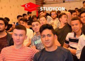 Обучение в Турции