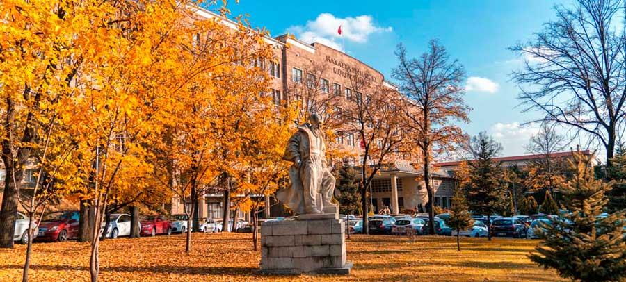 Лучшие университеты Анкары