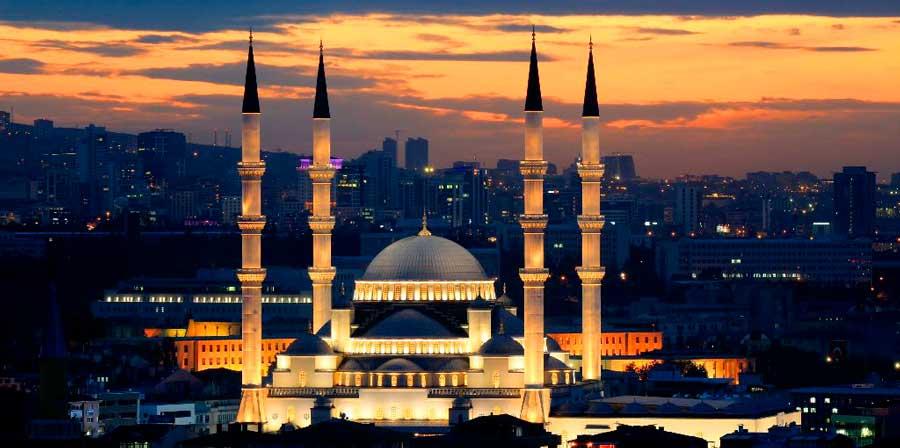 Обучение в Анкаре