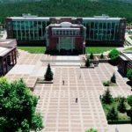 Эскишехирский университет Османгази
