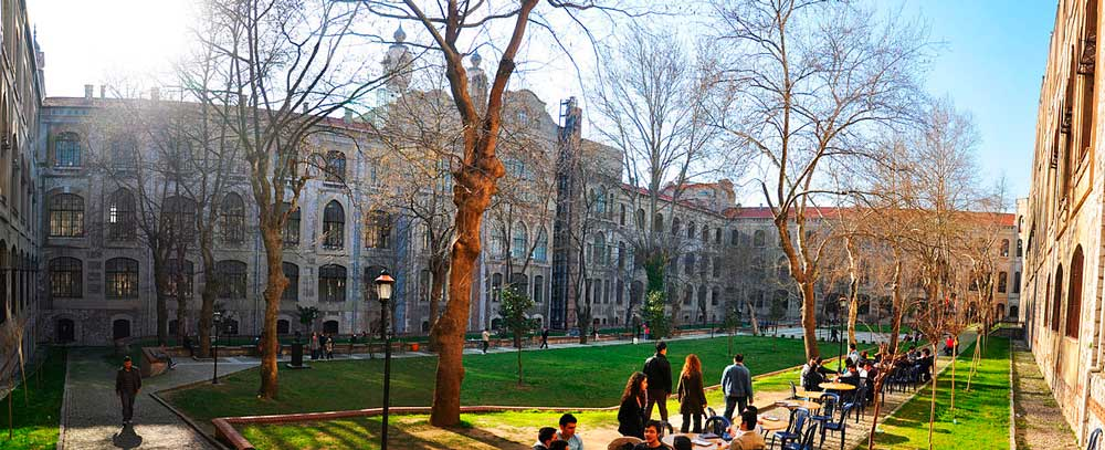 Университет Мармара (Marmara University)