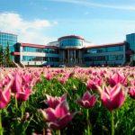 Университет Ван Юзюнчу Йыл | Van Yüzüncü Yıl University